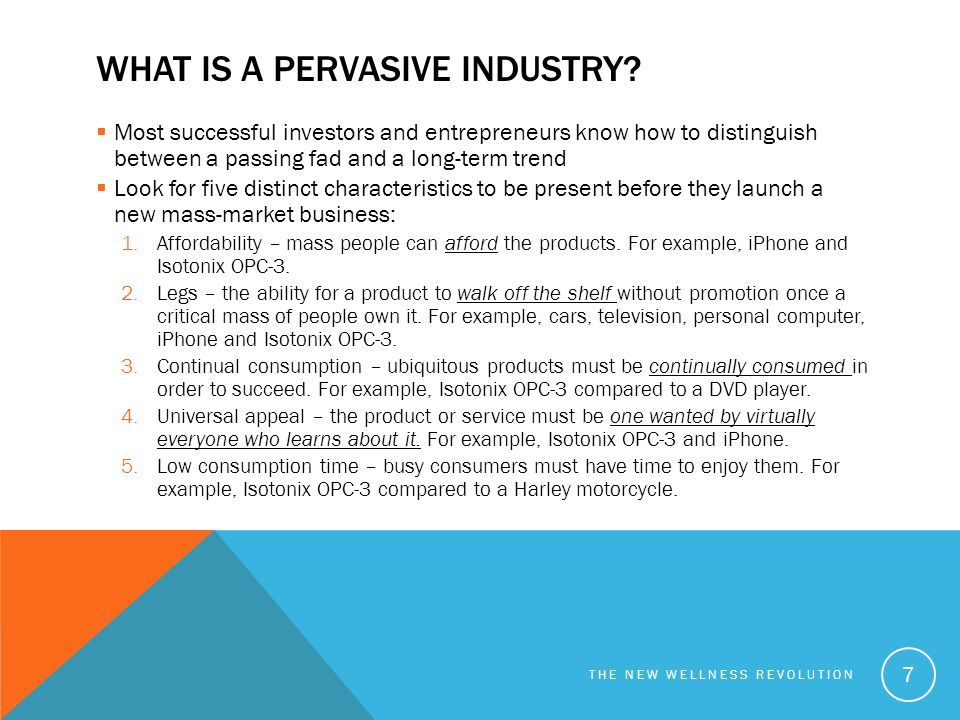 What is a Pervasive Industry