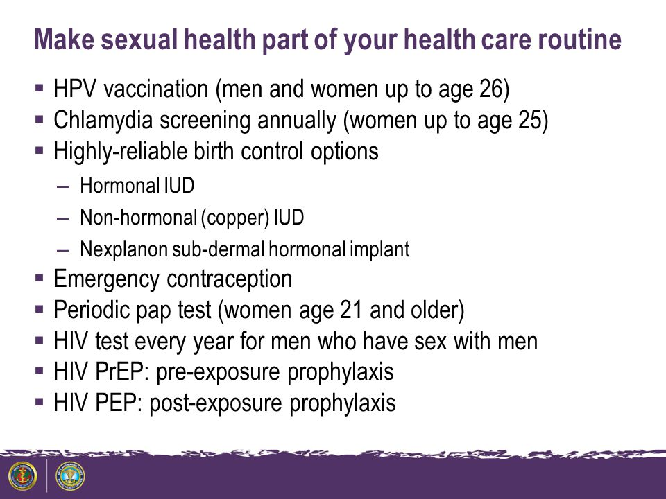 Make sexual health part of your health care routine