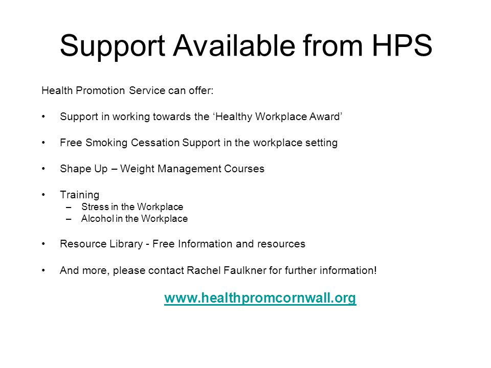 Support Available from HPS