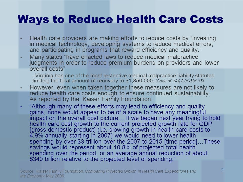 Ways to Reduce Health Care Costs