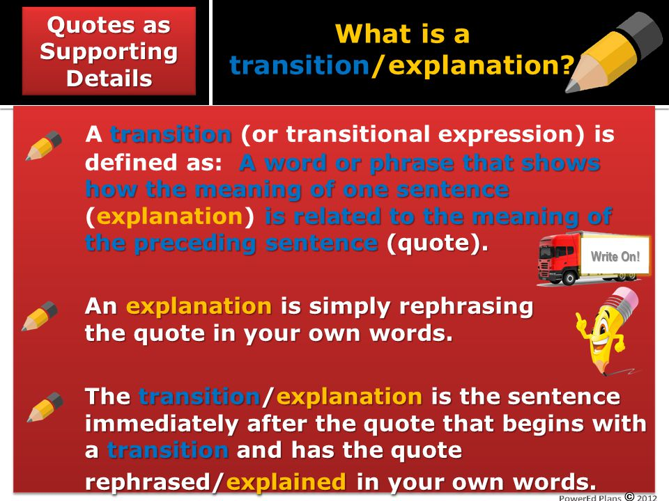 What is a transition/explanation