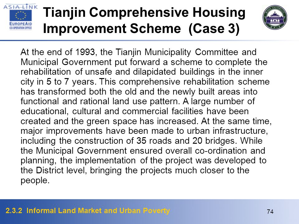 Tianjin Comprehensive Housing Improvement Scheme (Case 3)
