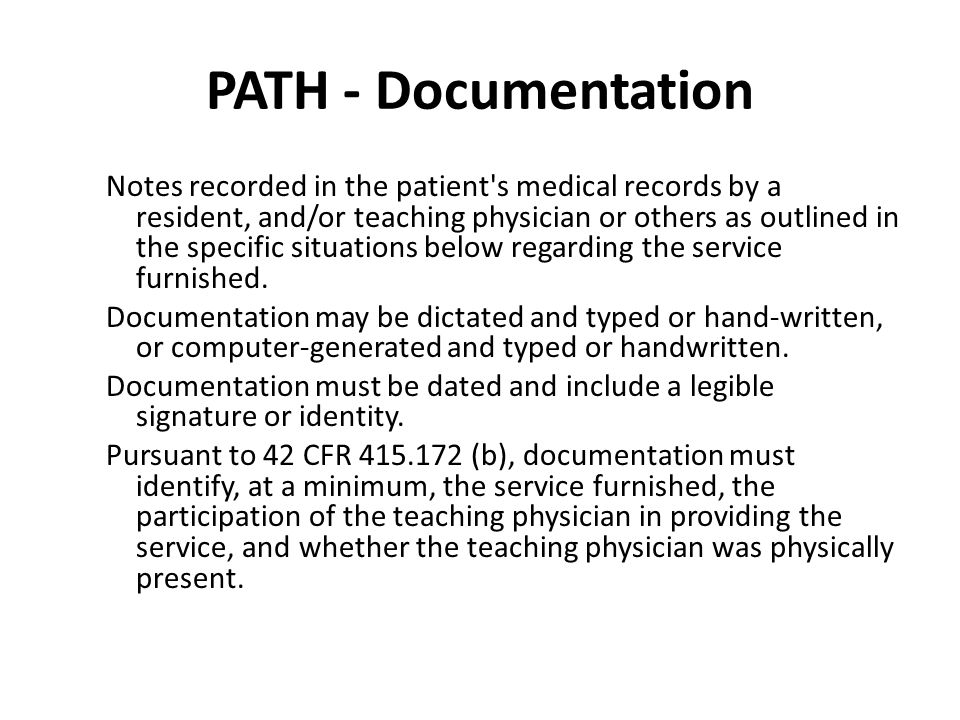 PATH - Documentation