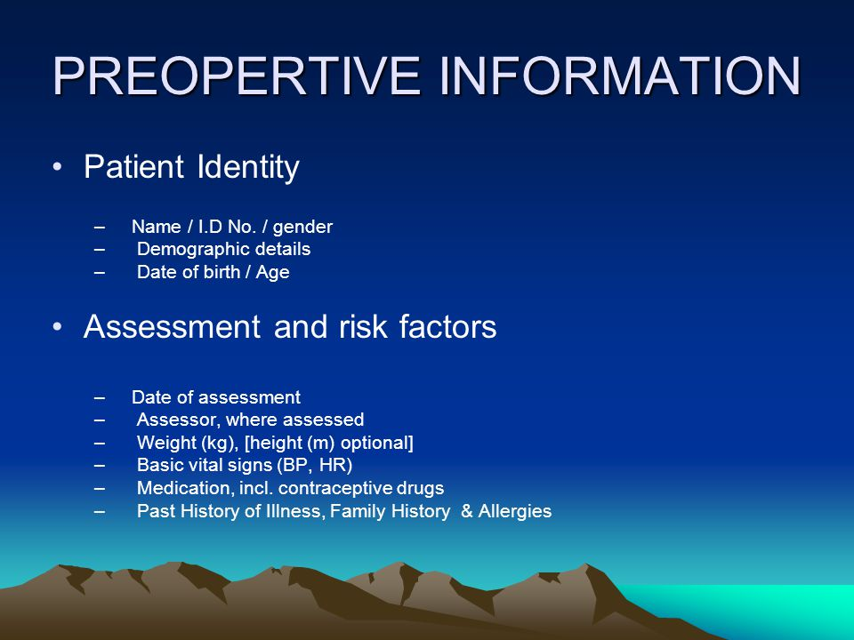 PREOPERTIVE INFORMATION
