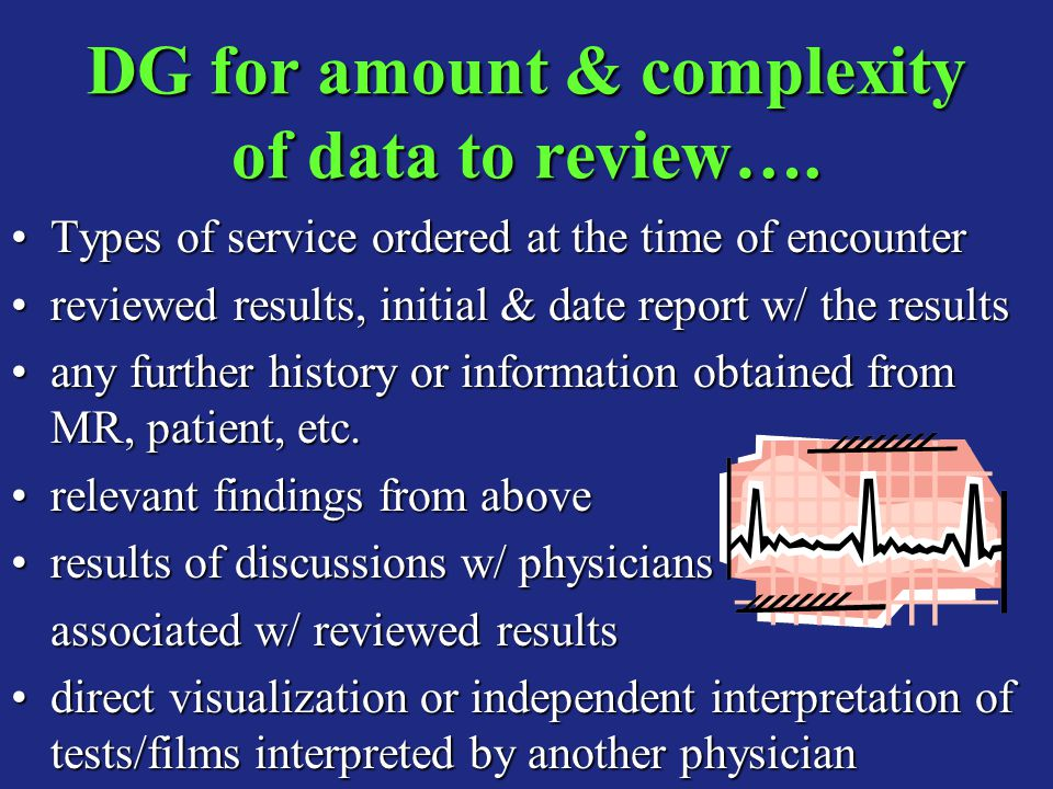 DG for amount & complexity of data to review….