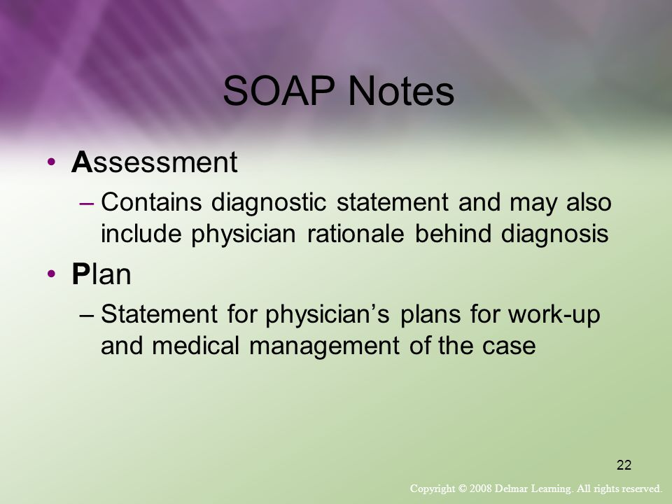 SOAP Notes Assessment Plan