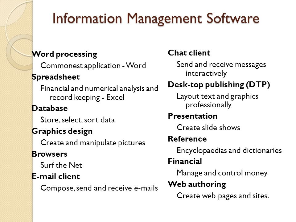 Information Management Software