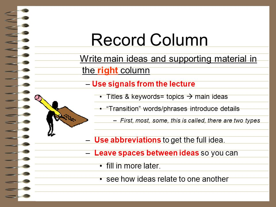 Record Column Write main ideas and supporting material in the right column. – Use signals from the lecture.