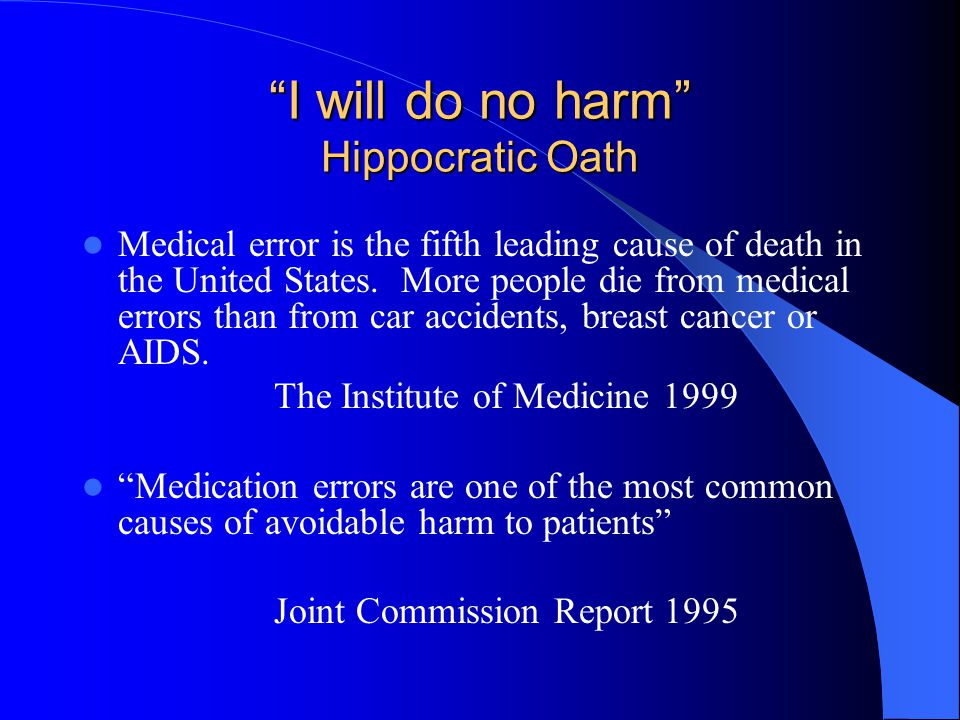 I will do no harm Hippocratic Oath