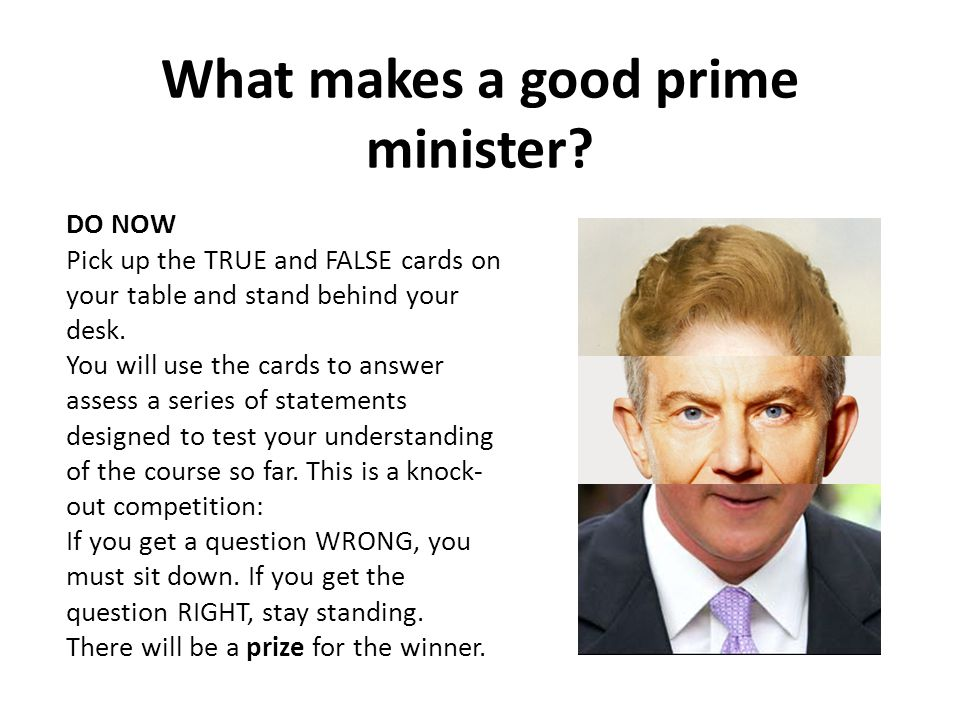 What makes a good prime minister