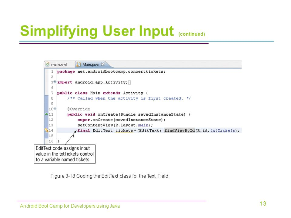 Simplifying User Input (continued)