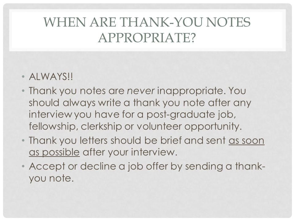 thank you notes for job offer