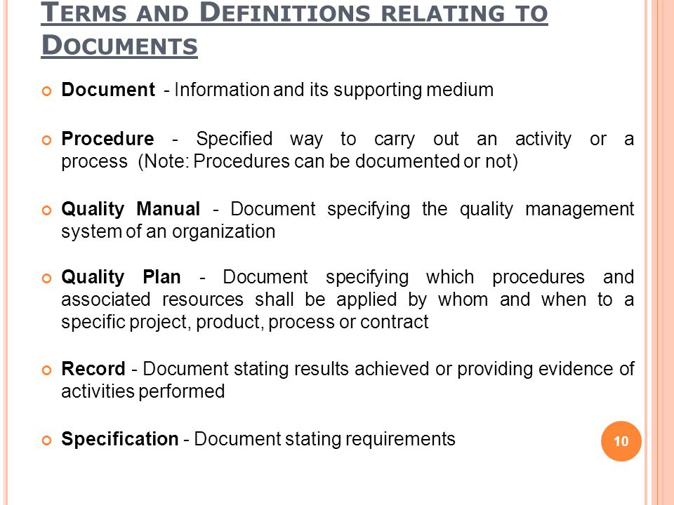 Terms and Definitions relating to Documents