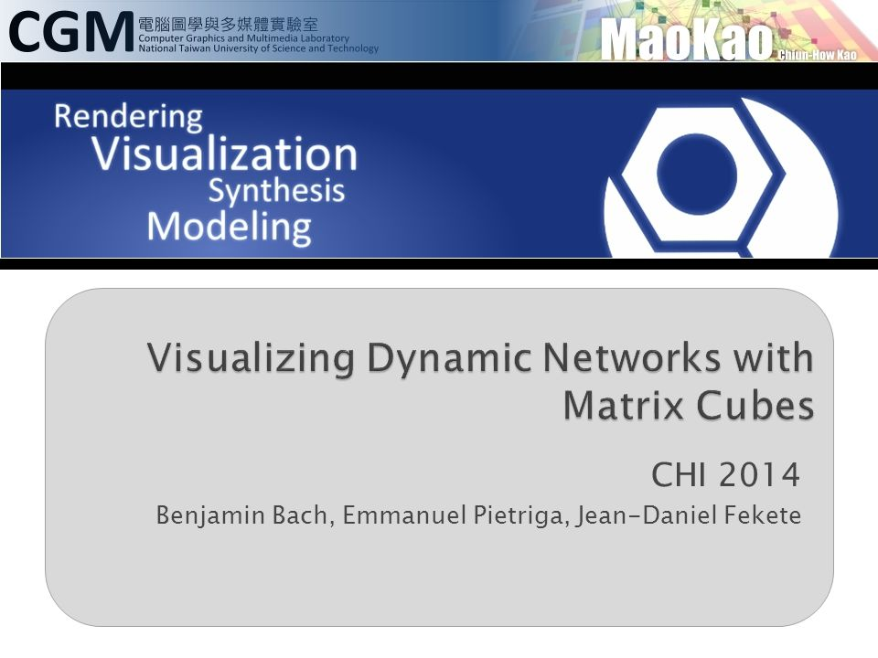 Visualizing Dynamic Networks with Matrix Cubes