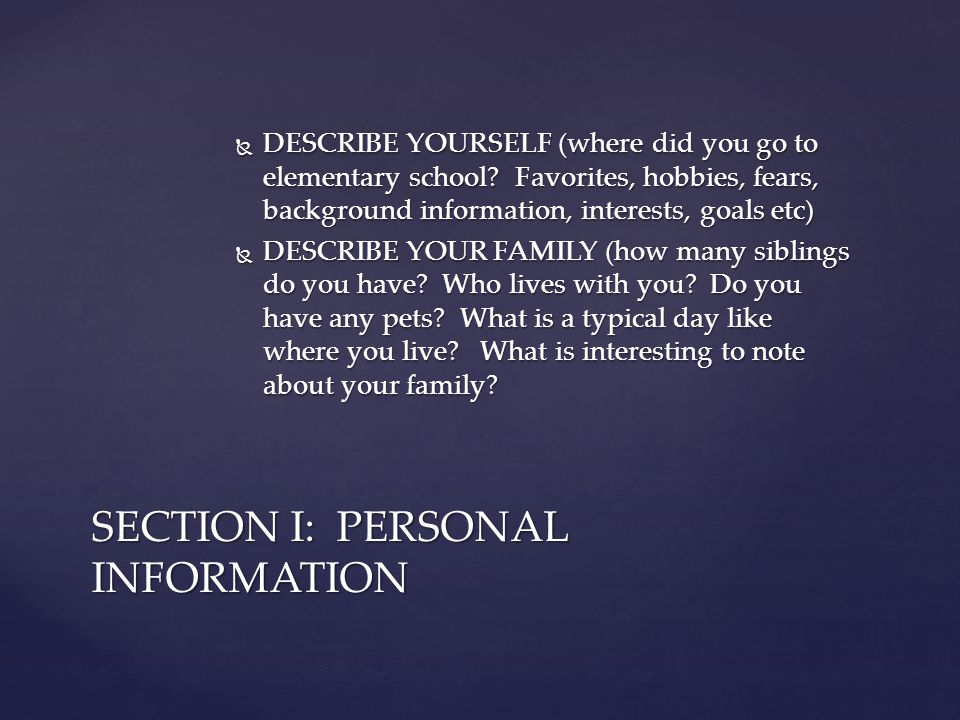 SECTION I: PERSONAL INFORMATION
