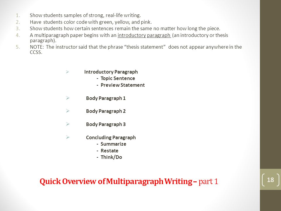 Quick Overview of Multiparagraph Writing – part 1