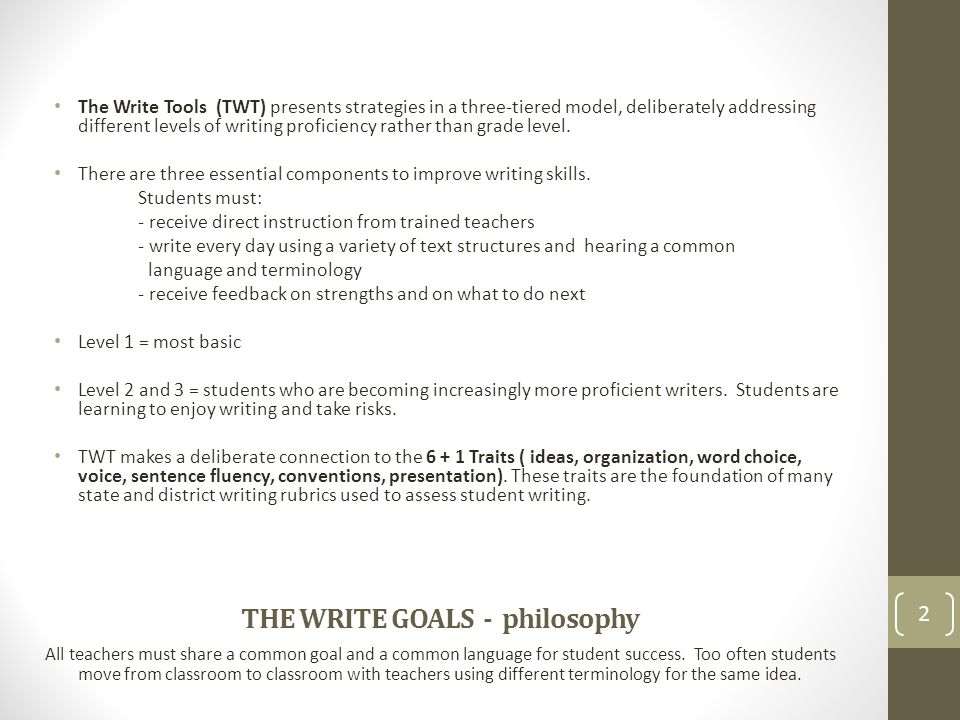 THE WRITE GOALS - philosophy
