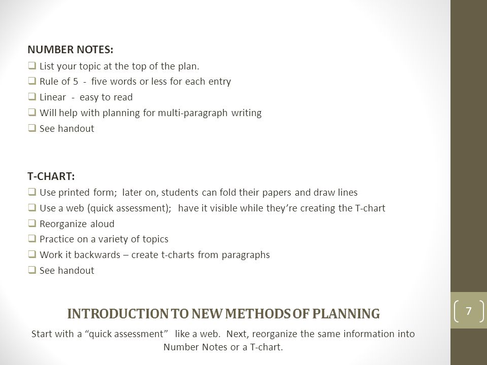 INTRODUCTION TO NEW METHODS OF PLANNING