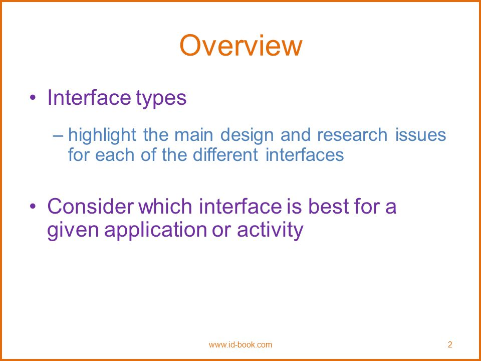 Overview Interface types
