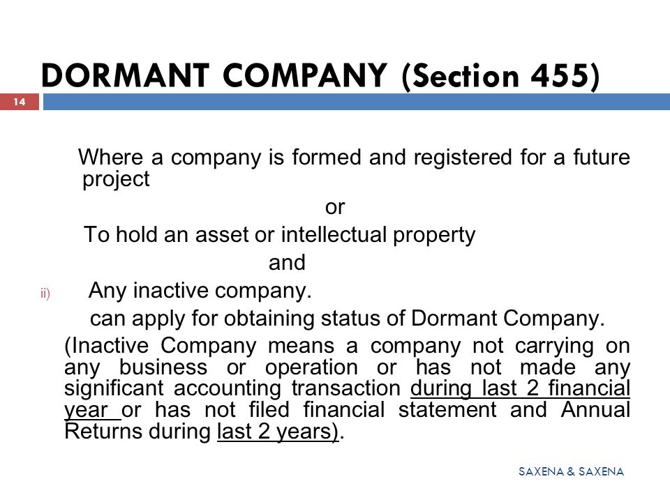 DORMANT COMPANY (Section 455)