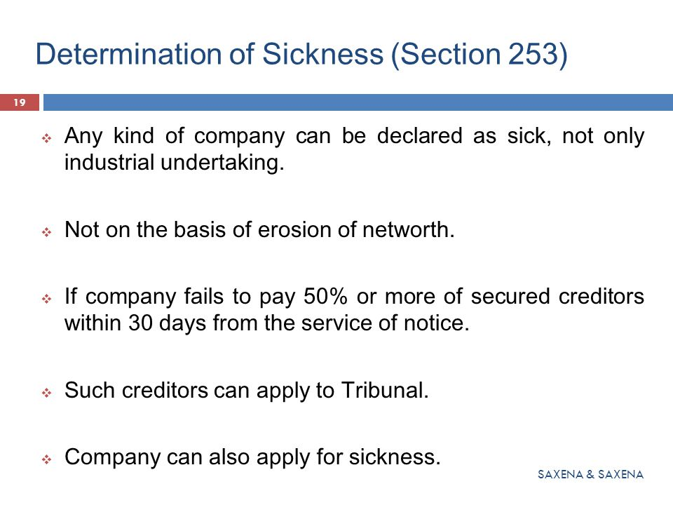 Determination of Sickness (Section 253)