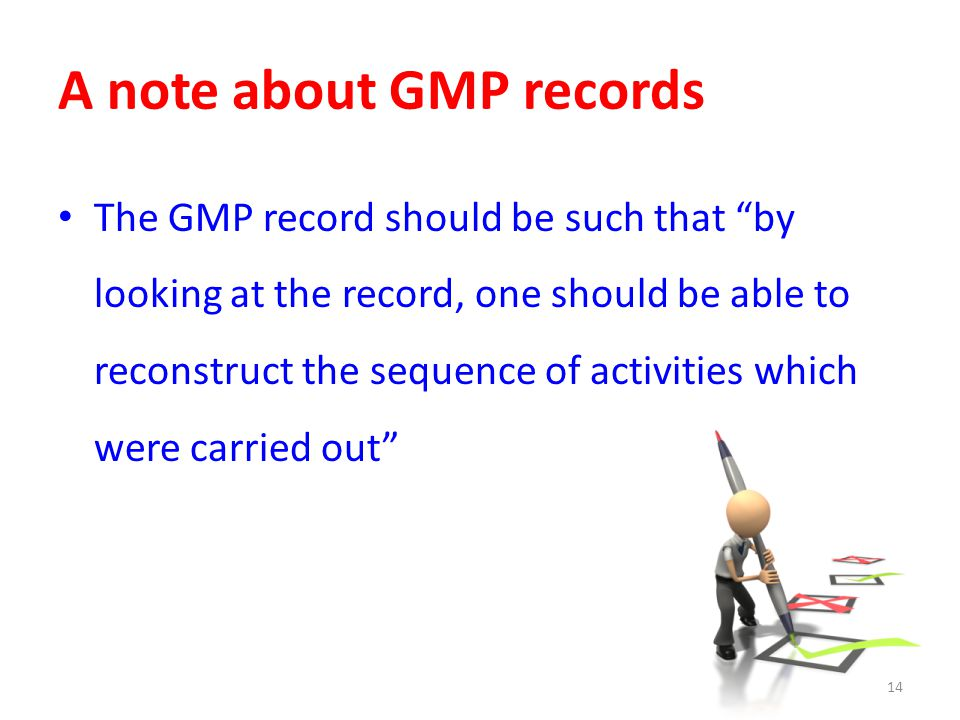 A note about GMP records