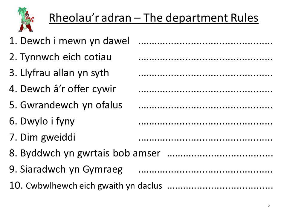 Rheolau'r adran – The department Rules