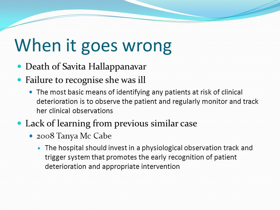 When it goes wrong Death of Savita Hallappanavar