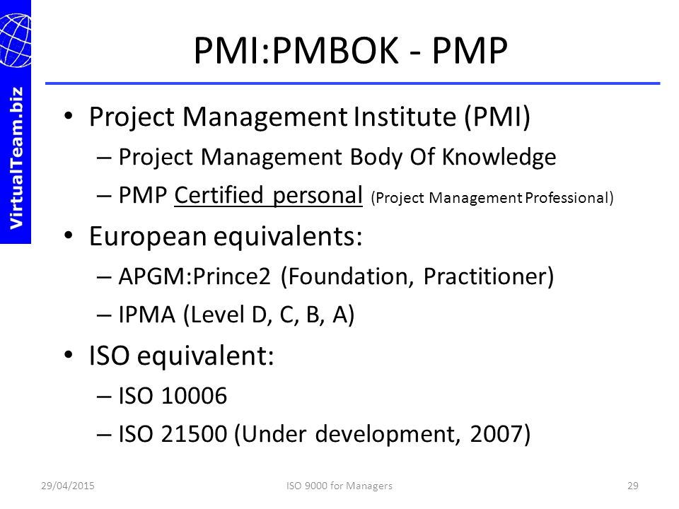 PMI:PMBOK - PMP Project Management Institute (PMI)