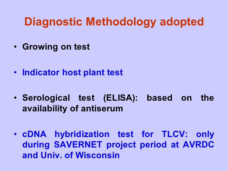 Diagnostic Methodology adopted