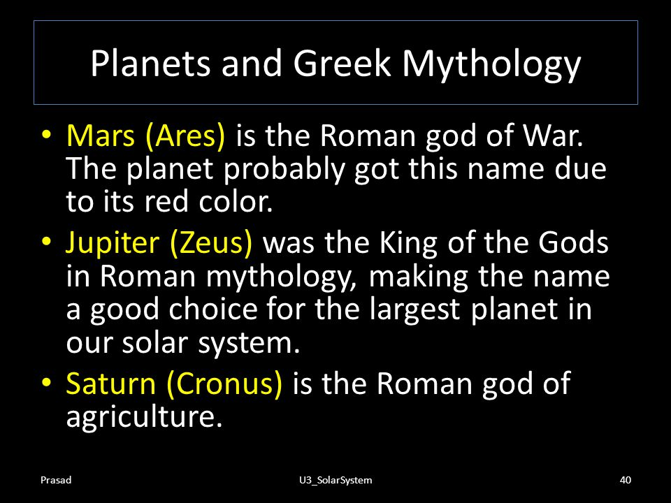 Planets and Greek Mythology