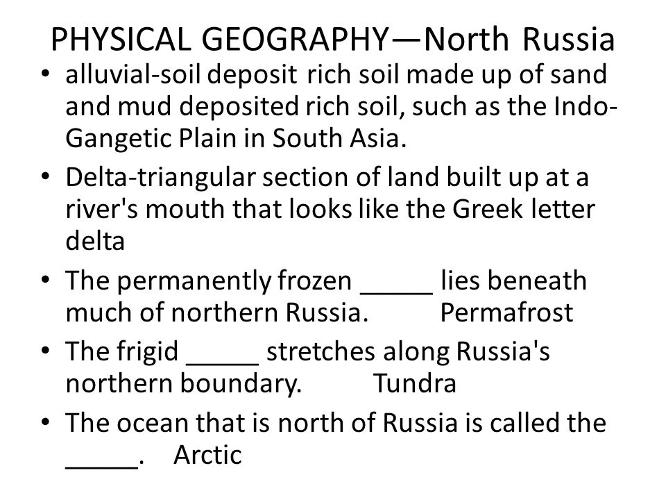 PHYSICAL GEOGRAPHY—North Russia