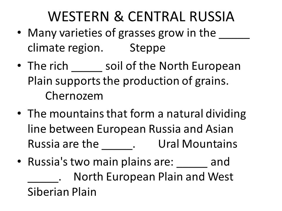 WESTERN & CENTRAL RUSSIA