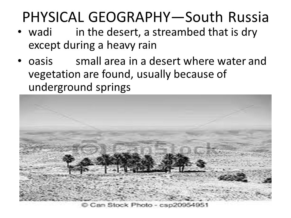 PHYSICAL GEOGRAPHY—South Russia