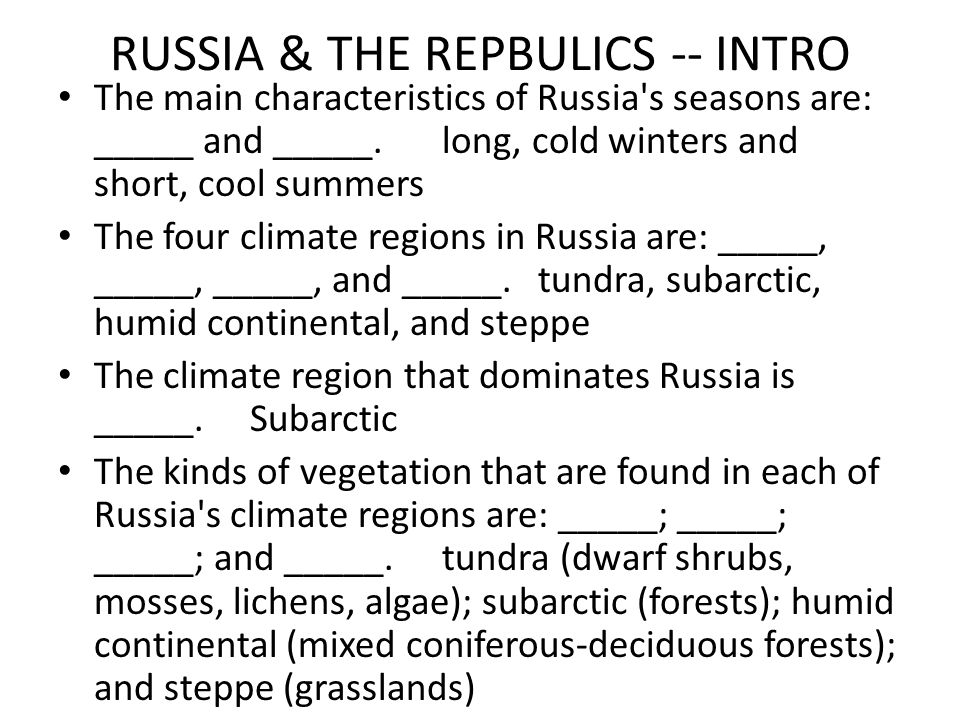 RUSSIA & THE REPBULICS -- INTRO