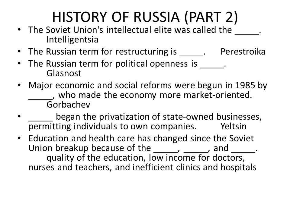 HISTORY OF RUSSIA (PART 2)