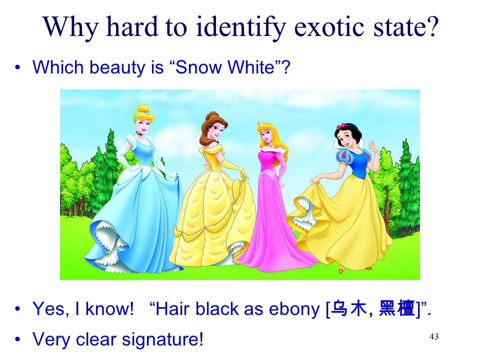 Why hard to identify exotic state