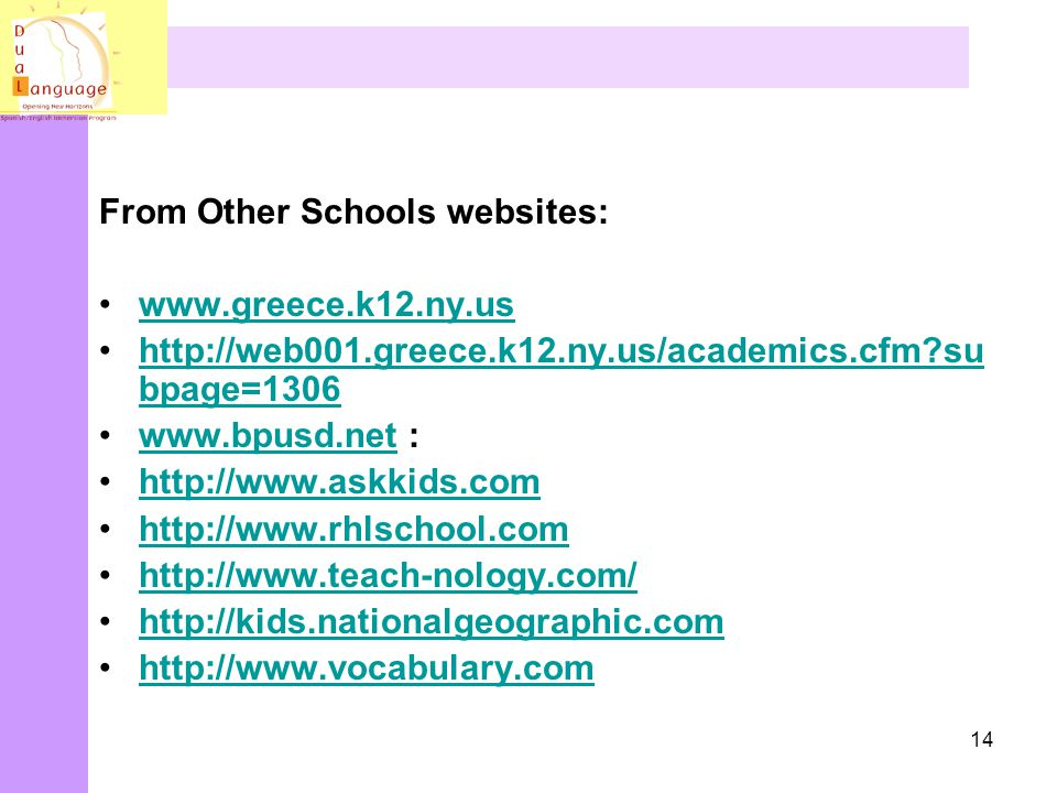 From Other Schools websites: