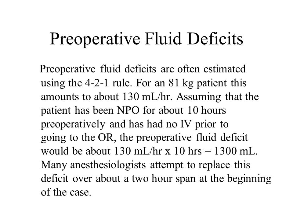 Preoperative Fluid Deficits