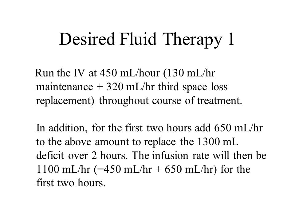 Desired Fluid Therapy 1
