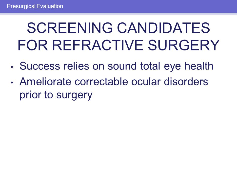 DISORDERS OF TEAR FILM AFFECTING REFRACTION