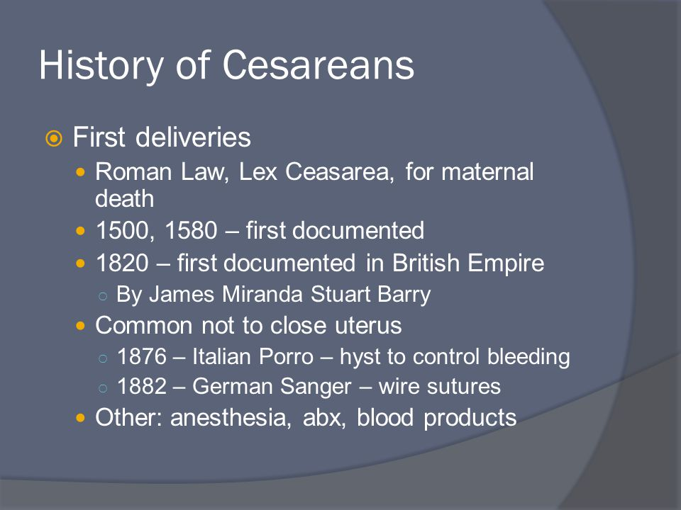History of Cesareans First deliveries