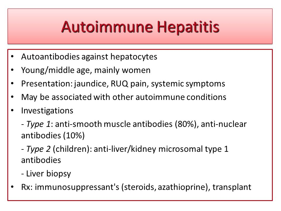 Autoimmune Hepatitis Autoantibodies against hepatocytes