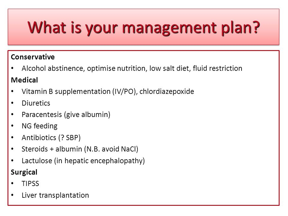 What is your management plan