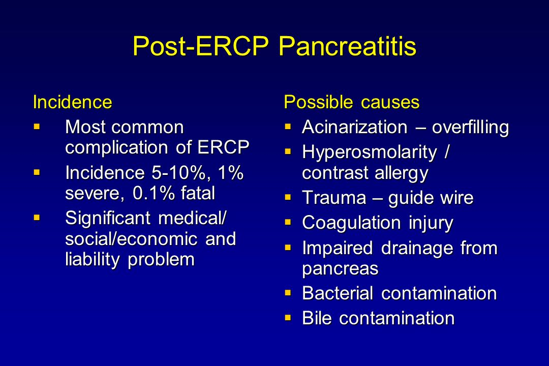 Post-ERCP Pancreatitis