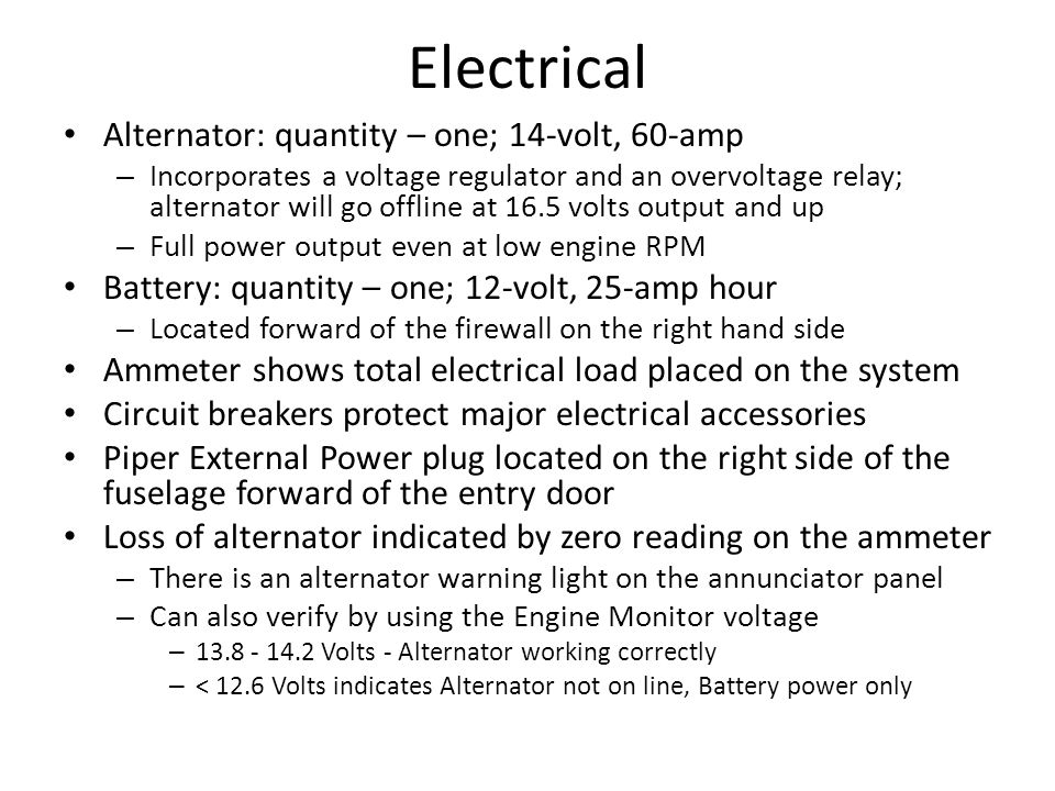 Electrical Alternator: quantity – one; 14-volt, 60-amp