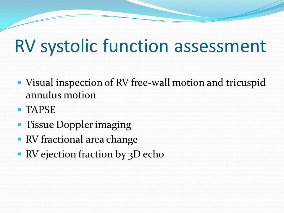RV systolic function assessment