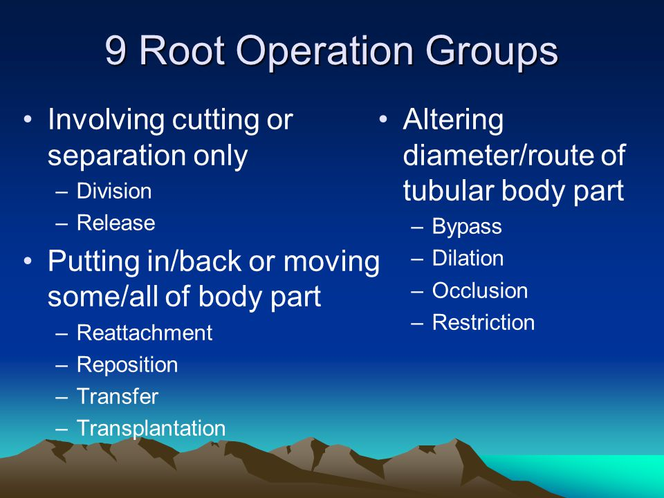 9 Root Operation Groups Involving cutting or separation only