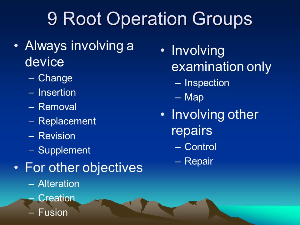 9 Root Operation Groups Always involving a device