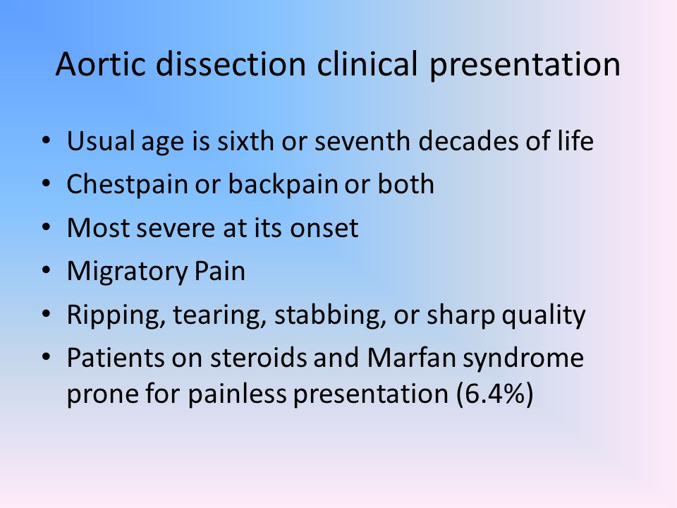 Aortic dissection clinical presentation